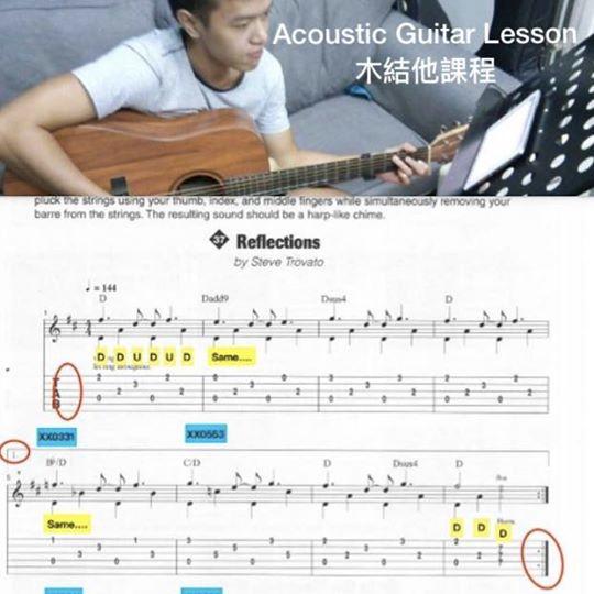 Electric Guitar Lesson @ 千里弦Guitar Studio