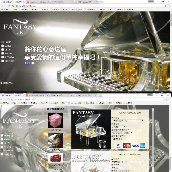 網站設計 www.fantasyhk.com