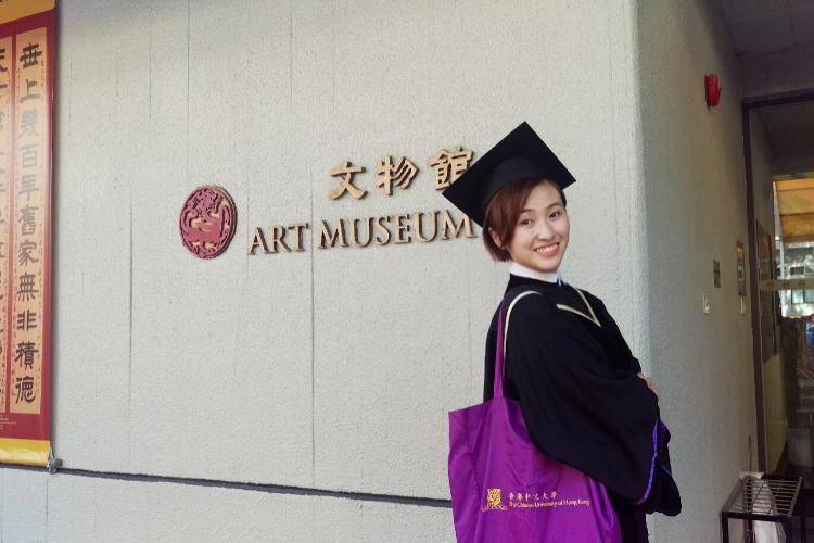 香港中文大學研究生畢業