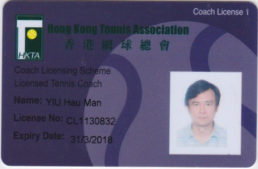香港網球總會教練牌 / HK Tennis Association Licensed Coach