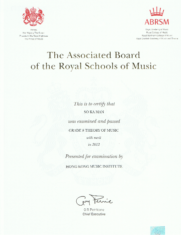 英國皇家音樂學院ABRSM八級樂理證書 (Merit)
