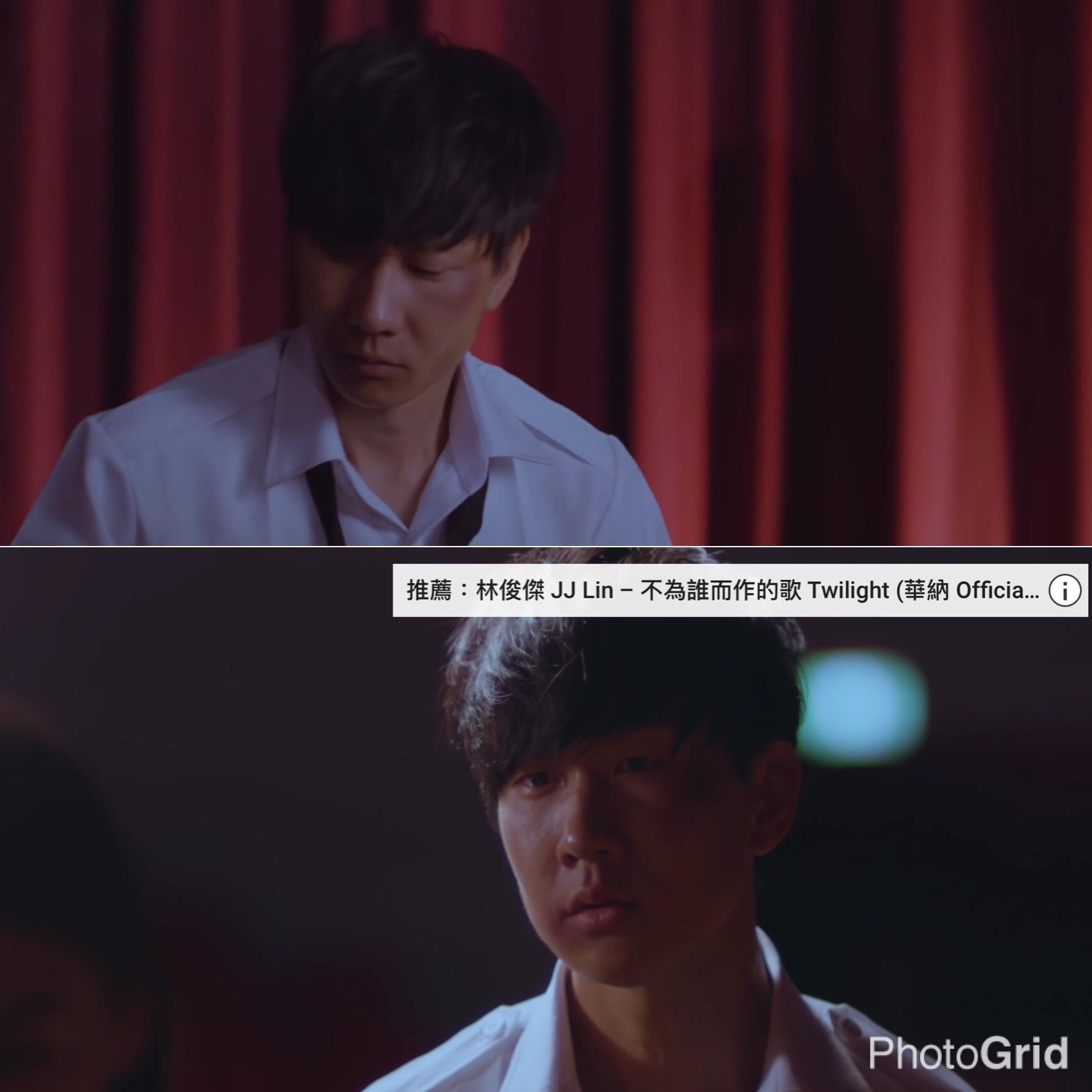 不為誰而作的歌MV-林俊傑特效化妝