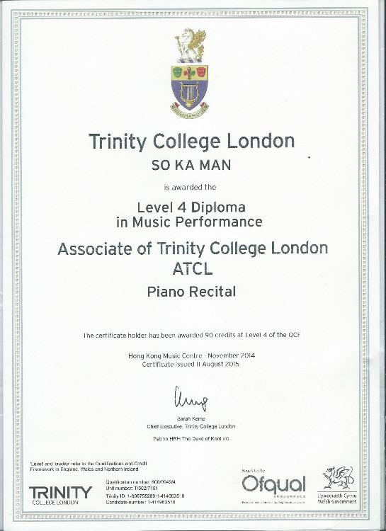英國聖三一學院鋼琴ATCL演奏級證書