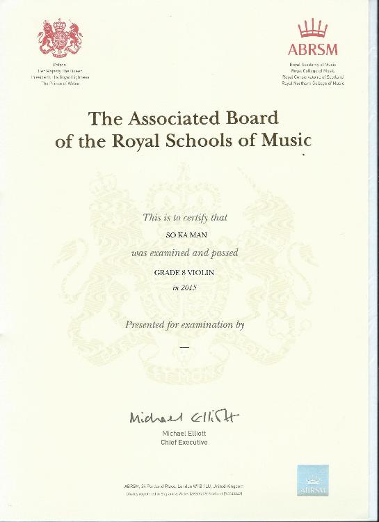 英國皇家音樂學院ABRSM小提琴八級證書