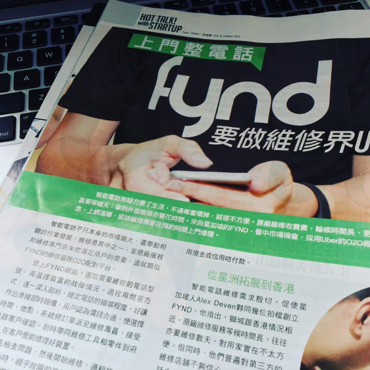 多謝PCM嘅訪問! Fynd is featured in PCM!