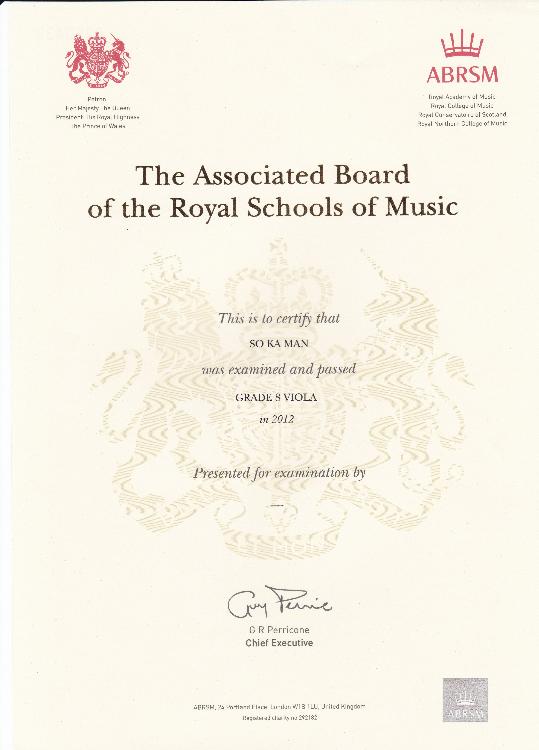 英國皇家音樂學院ABRSM八級中提琴證書