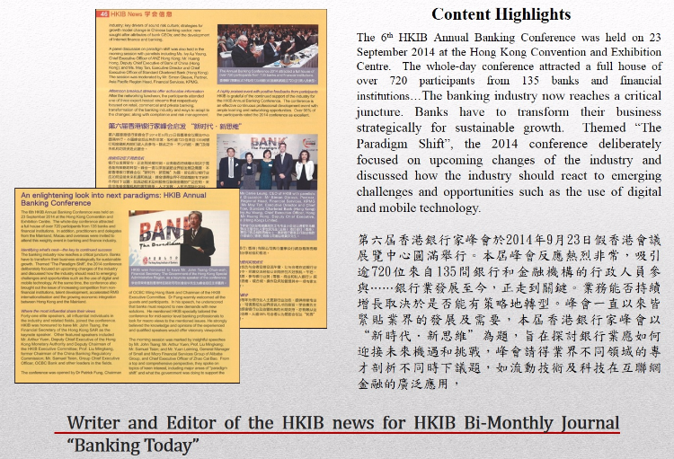 Writer and Editor of the HKIB Journal