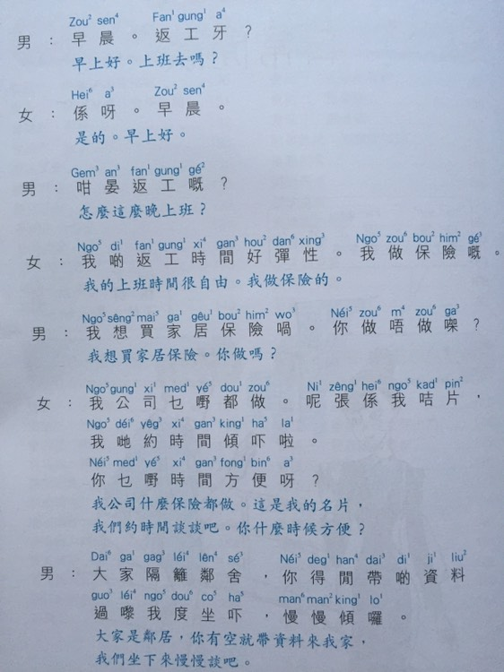 Material for Mandarin speakers