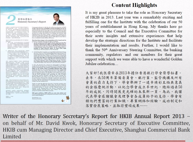 Writer of the HKIB Annual Report 2013