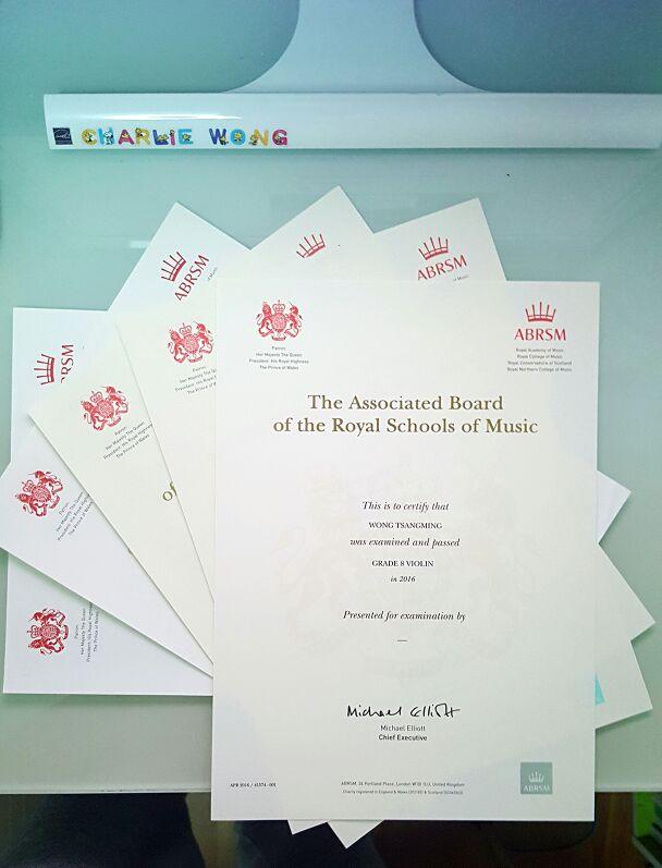 已考獲ABRSM證書分別有Violin:2級、5級、7級、8;Theory:5級