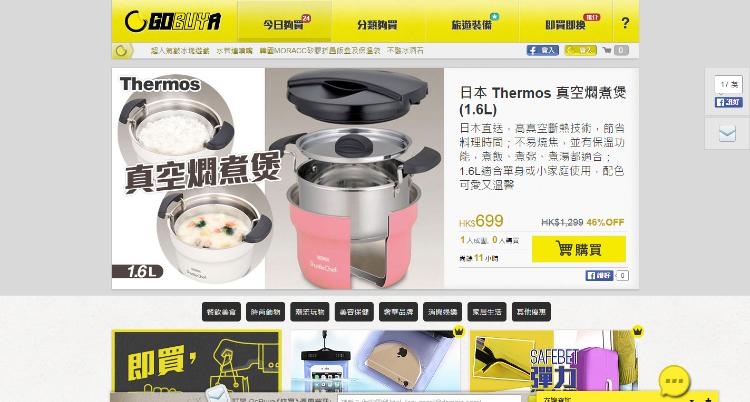 Gobuya.com