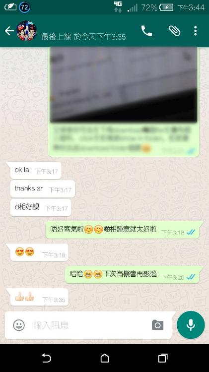 """客人收到相後whatsapp我一句"""""""" d 相好靚"""""""",真係好感動呀~~"""