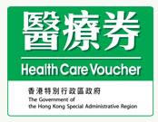 醫療服務提供者 HealthCare Service Provider