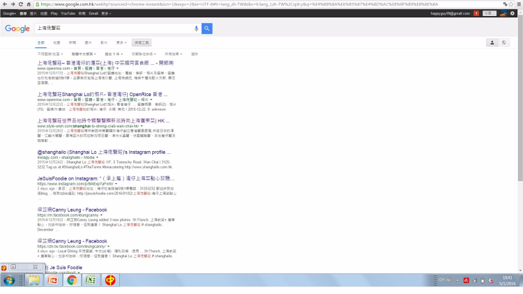 AAdigital SEO gets 上海佬蟹莊 to Google 1st page