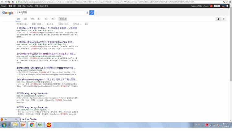 AAdigital SEO gets 上海佬蟹莊 to Google 1st page