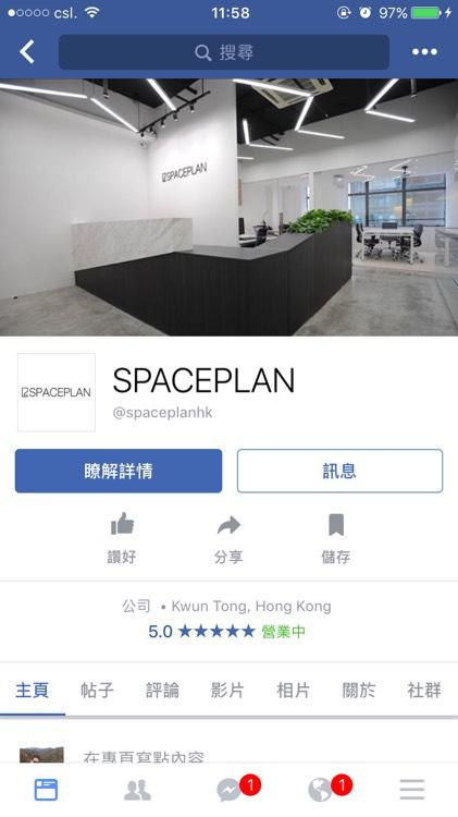 Spaceplan是最新的室內設計配對平台