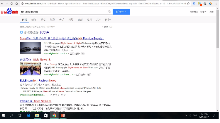 AAdigital SEO result: rank no.1 on Baidu 1st page!