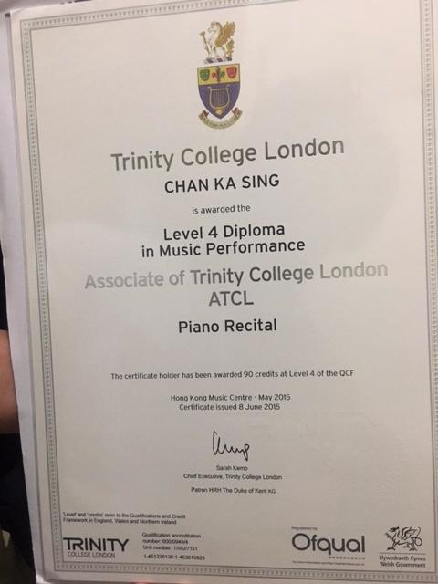 鋼琴演奏級証書