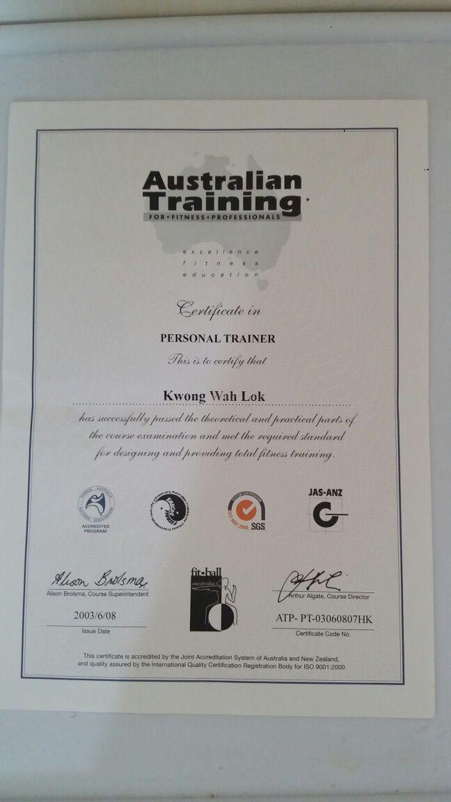 澳洲體適能教練證書