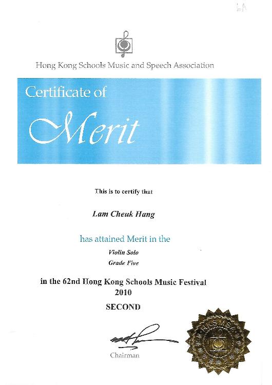 於2010年校際音樂節小提琴五級比賽中,得亞軍