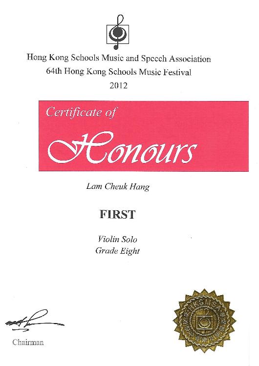 2012年校際音樂節小提琴八級比賽中得冠軍.