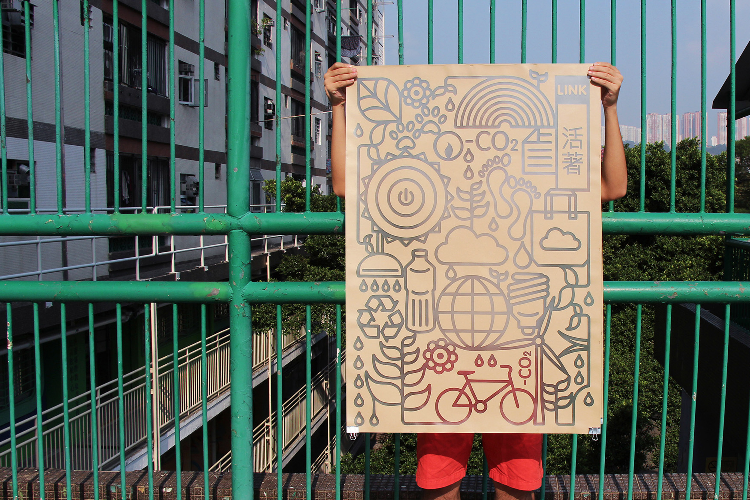 Society - Alive / PaperCraft