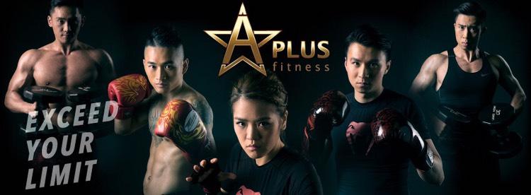 A Plus Fitness-企業形象及設計