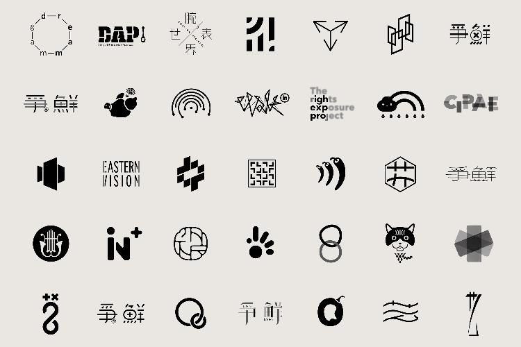 Logo - Beyond 2012-16