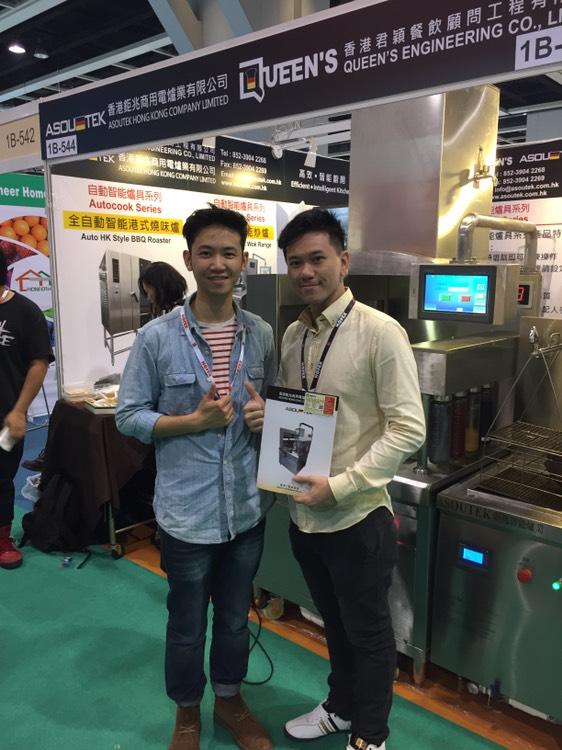 在展覽會遇見商業爐具供應商好友古生介紹全自動炒飯機