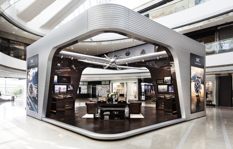 iwc Promotion Booth @ IFC