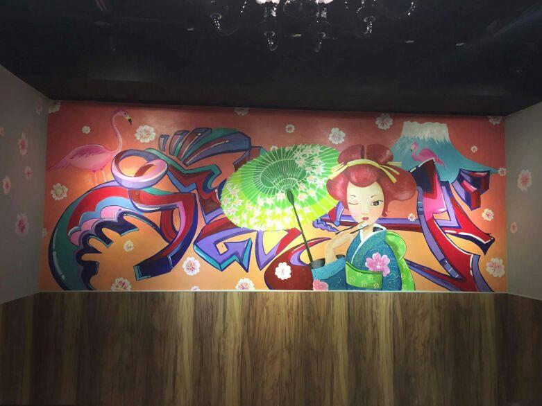 牆壁繪畫手繪 @觀塘分店古今日本餐廳
