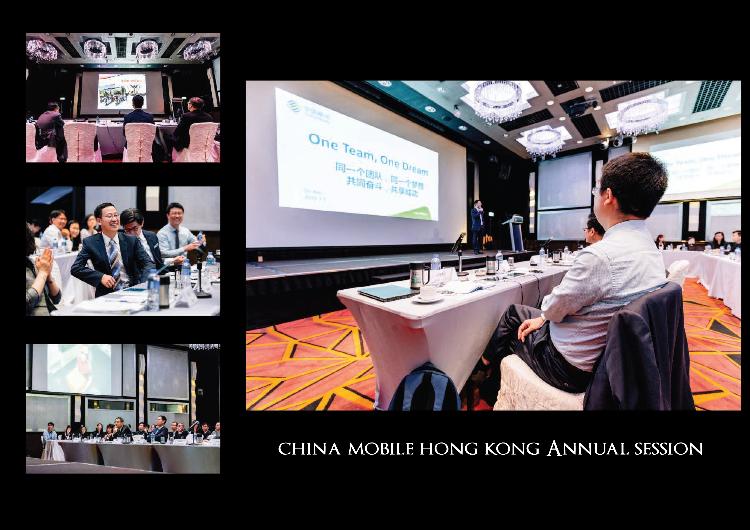 HQ攝影工作室,中國移動香港,員工大會,喜來登酒店Sheraton HK
