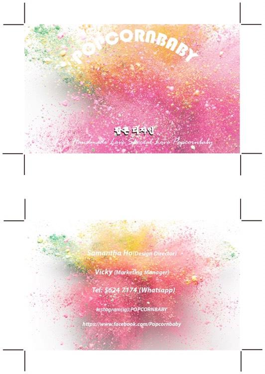 名片設計 Name card Design