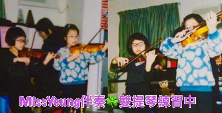 楊老師伴奏,雙小提琴合奏中