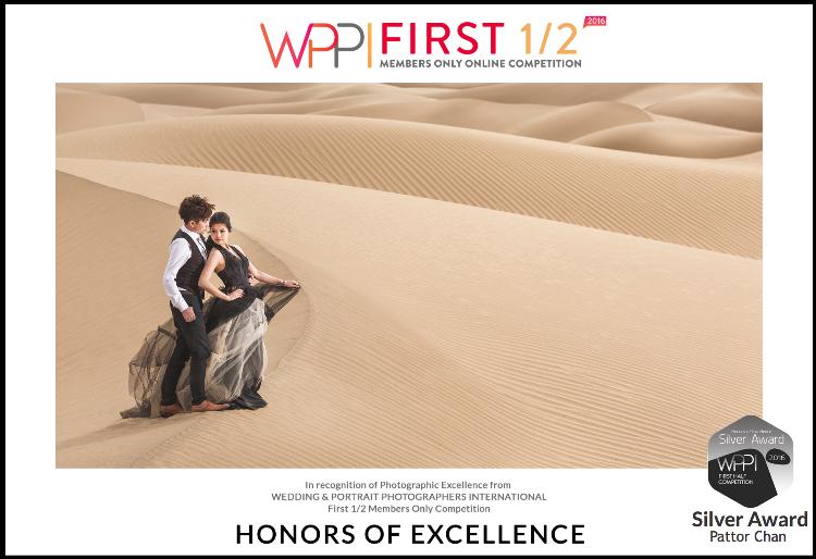 WPPI Silver Award
