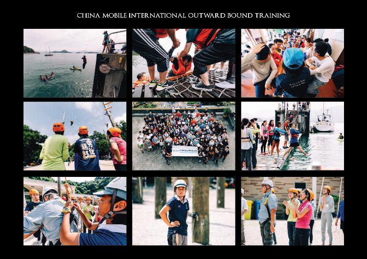 HQ攝影工作室,中國移動國際,戶外訓練日,Outward Bound