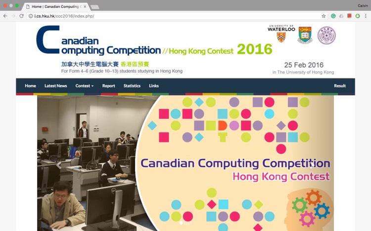 Web Development: HKU Computer Science Department
