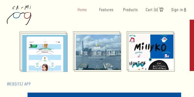 提供網站/app設計到開發一條龍服務
