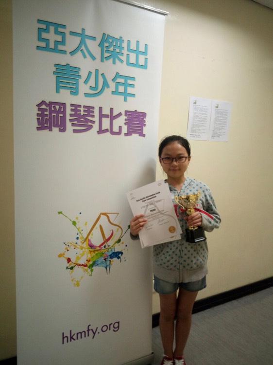 學生比賽獲獎