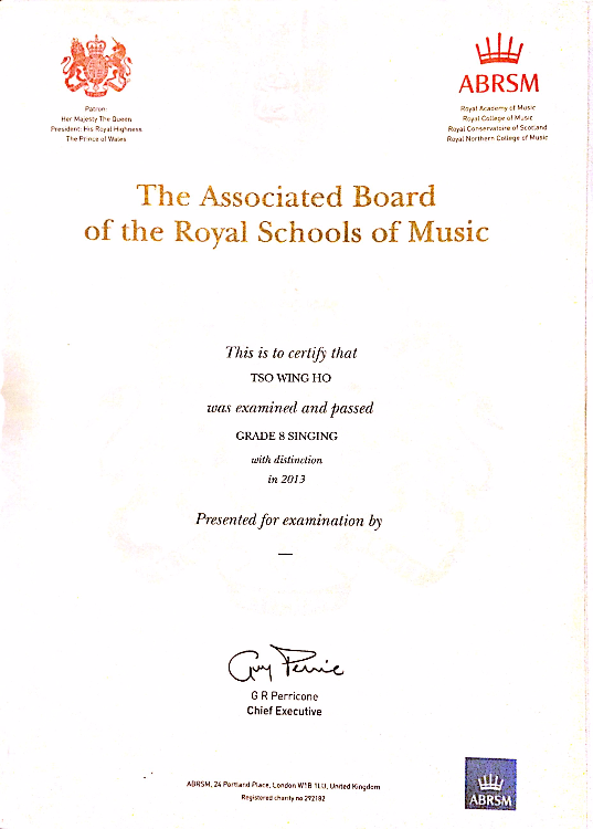皇家音樂學院八級聲樂證書(優等)