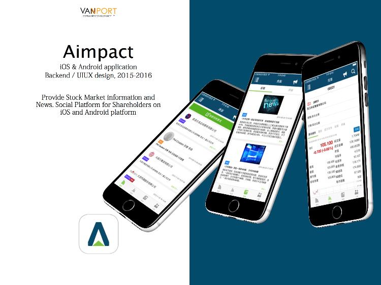 Aimpact - 財經平台應用程式