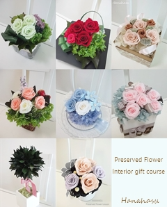 Preserved flower Interior gift course