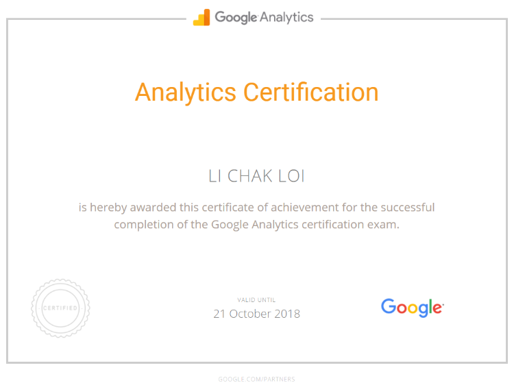 Google Analytics Certification - 分析網站數據