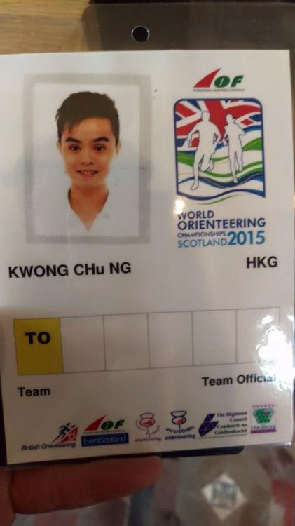 往蘇格蘭支援香港野外定向隊參加世界錦標賽2015