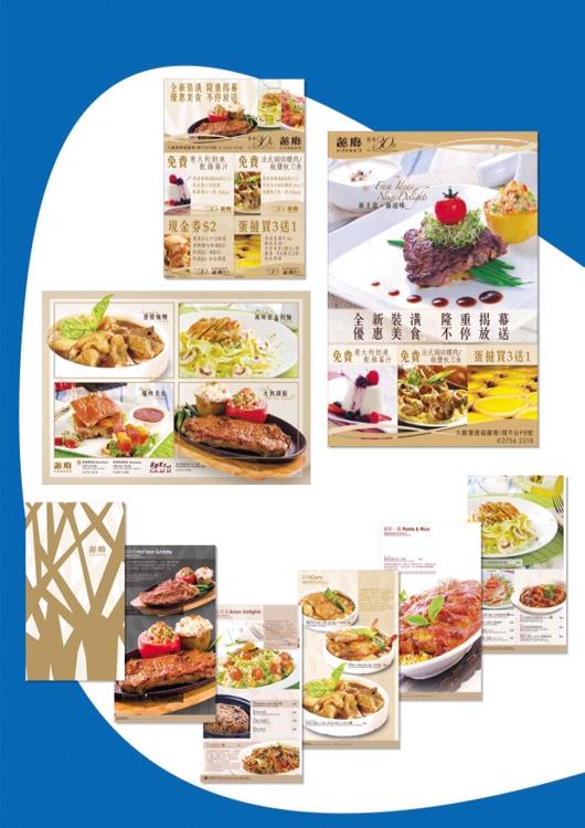 西式餐廳印象設計 : 餐廳商標設計、人像/食物攝影、餐廳咭片、優惠券、傳單、餐桌墊、主菜單等...