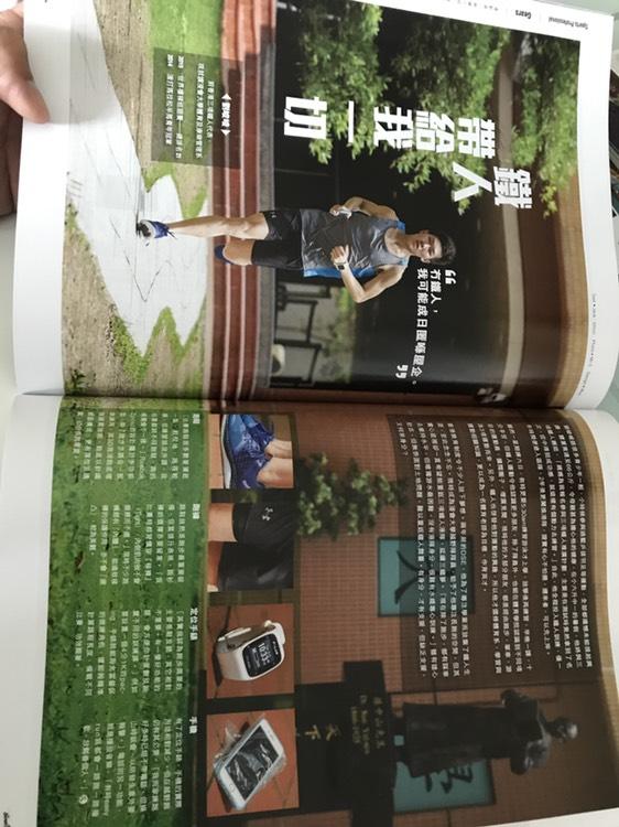 Sportsoho magazine