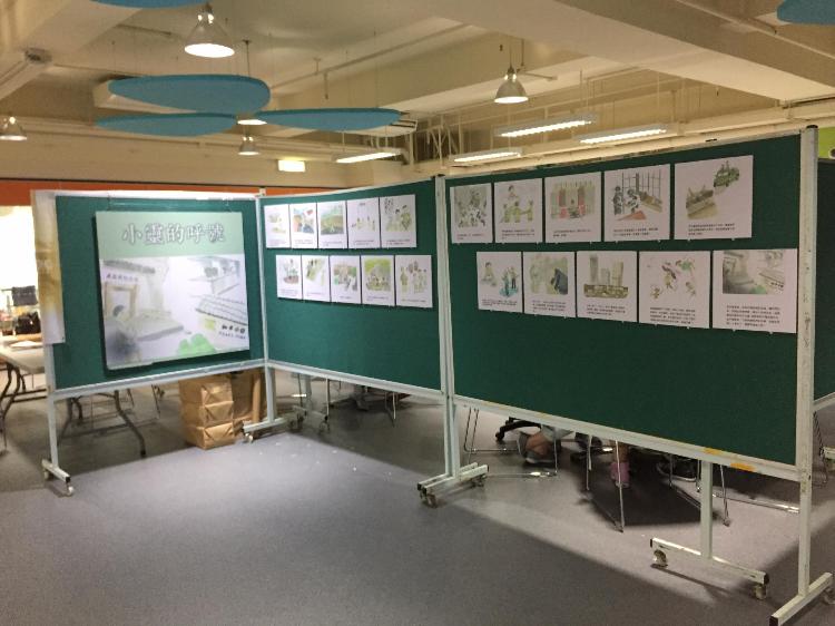 南石頭難民營《小靈的呼號》 有幸與香港抗戰歷史研究會合作,繪畫了20幅關於南石頭難民營的故事插畫