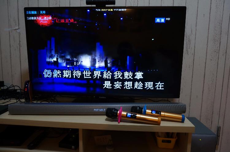 唱K無難度
