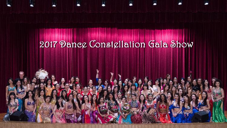 2017年5月21日 Dance Constellation Gala Show