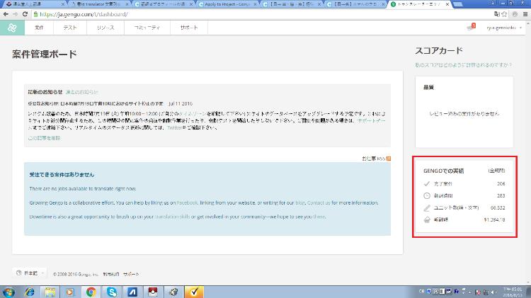 上百次的翻譯經驗
